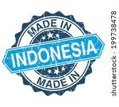made in indonesia vintage stamp ... | Shutterstock .eps vector #199738478
