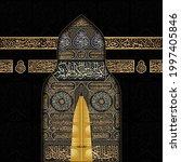 eid mubarak  kaaba door vector  ...   Shutterstock .eps vector #1997405846