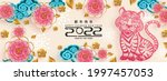 chinese new year 2022 year of...   Shutterstock .eps vector #1997457053