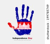 independence day. grungy style. ... | Shutterstock .eps vector #199785749