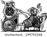 woodcut style image of the... | Shutterstock . vector #199792568