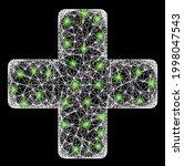 bright crossing mesh veterinary ... | Shutterstock .eps vector #1998047543
