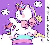 painting unicorn flat princess... | Shutterstock .eps vector #1998181343
