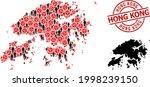 mosaic map of hong kong united...   Shutterstock .eps vector #1998239150