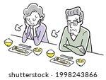 vector illustration material ...   Shutterstock .eps vector #1998243866