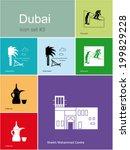 landmarks of dubai. set of... | Shutterstock .eps vector #199829228