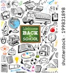 hand drawn back to school... | Shutterstock .eps vector #199831898