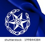 flag of israel police. close up.... | Shutterstock . vector #199844384