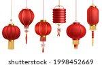 lanterns chinese. asian new... | Shutterstock .eps vector #1998452669