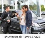 salesman in car dealership... | Shutterstock . vector #199867328