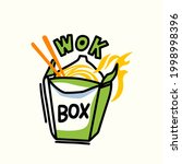 wok box with noodles  fire and...   Shutterstock .eps vector #1998998396