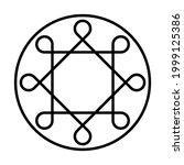ring of solomon. two...   Shutterstock .eps vector #1999125386