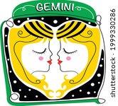 zodiac sign gemini vector...   Shutterstock .eps vector #1999330286