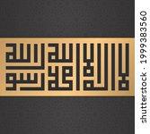 eid mubarak design in islamic...   Shutterstock .eps vector #1999383560