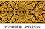 Ancient Thai Pattern On Door I...