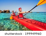 men by sea kayaking. traveling... | Shutterstock . vector #199949960