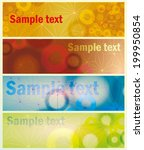 vector poster abstract | Shutterstock .eps vector #199950854
