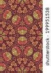 decorative seamless pattern.... | Shutterstock .eps vector #199951538