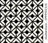 vector seamless pattern. modern ... | Shutterstock .eps vector #1999551113