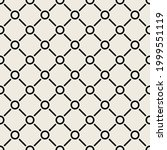 vector seamless pattern. modern ... | Shutterstock .eps vector #1999551119