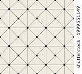 vector seamless pattern. modern ... | Shutterstock .eps vector #1999551149