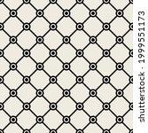 vector seamless pattern. modern ... | Shutterstock .eps vector #1999551173