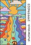 70s groovy retro psychedelic...   Shutterstock .eps vector #1999596023