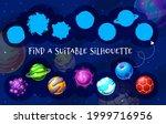 galaxy kids game find a...   Shutterstock .eps vector #1999716956