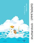 postcards for summer greetings...   Shutterstock .eps vector #1999760693