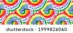 vector tie dye round. abstract... | Shutterstock .eps vector #1999826060
