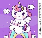 painting unicorn rainbow flat... | Shutterstock .eps vector #1999897949