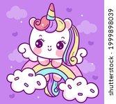 painting unicorn rainbow flat... | Shutterstock .eps vector #1999898039