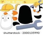 little penguin wearing helmet... | Shutterstock .eps vector #2000135990