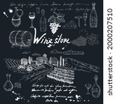 collection wine store products... | Shutterstock .eps vector #2000207510