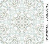 modern seamless ornament of... | Shutterstock .eps vector #2000390759