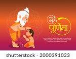 creative illustration of guru... | Shutterstock .eps vector #2000391023