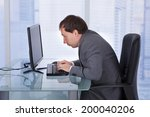 side view of concentrated...   Shutterstock . vector #200040206