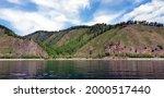 lake baikal. shore view from... | Shutterstock . vector #2000517440