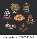 set of logos  emblems  labels ... | Shutterstock .eps vector #2000541266