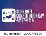 inscription in korean... | Shutterstock .eps vector #2000775800