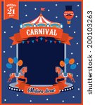 Carousel Carnival Template...