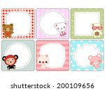 cute bear card | Shutterstock .eps vector #200109656