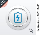 battery charging sign icon....