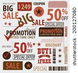 word for price tag  sale coupon ... | Shutterstock .eps vector #200127080