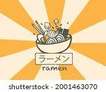 street asian food on yellow... | Shutterstock .eps vector #2001463070