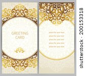 vintage ornate cards in east... | Shutterstock .eps vector #200153318