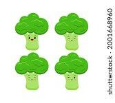 cute broccoli funny cartoon...   Shutterstock .eps vector #2001668960