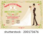 vintage wedding invitation... | Shutterstock .eps vector #200173676