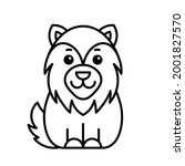 wolf icon. icon design.... | Shutterstock .eps vector #2001827570