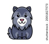 wolf icon. icon design.... | Shutterstock .eps vector #2001827573